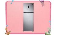 Starting ₹6,790 | Refrigerators