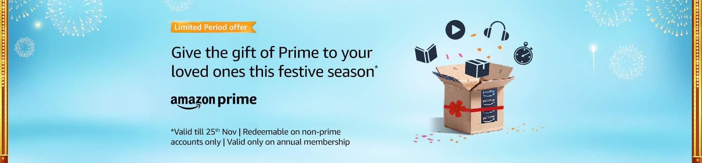 gift Prime