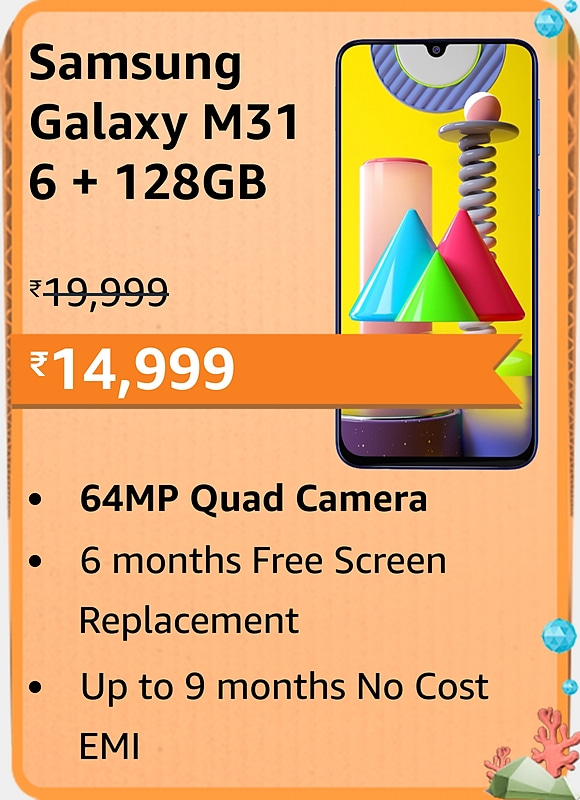 Amazon prime Day 2021 offer on Samsung Galaxy M31