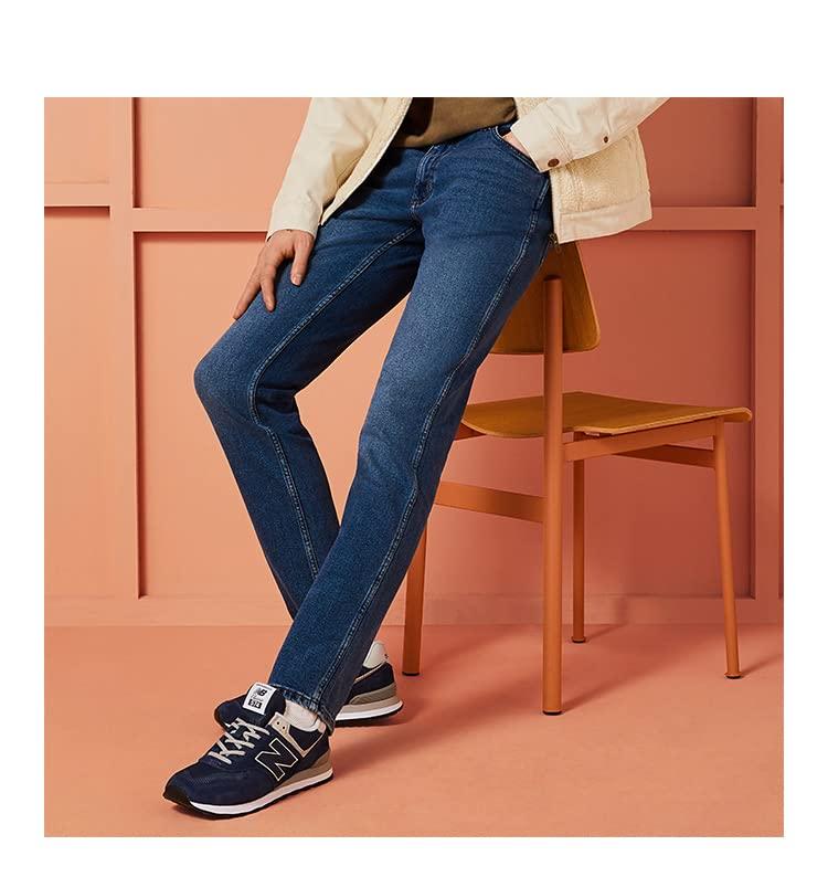 Modieuze jeans