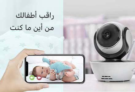 تركيب كاميرا الأمن الذكية