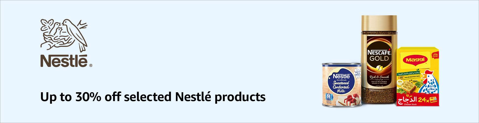 Nestle Ramadan