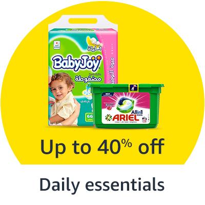 Daily essentials'