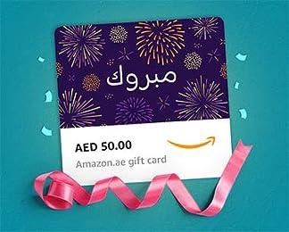 بطاقات هدايا إلكترونية للمباركة