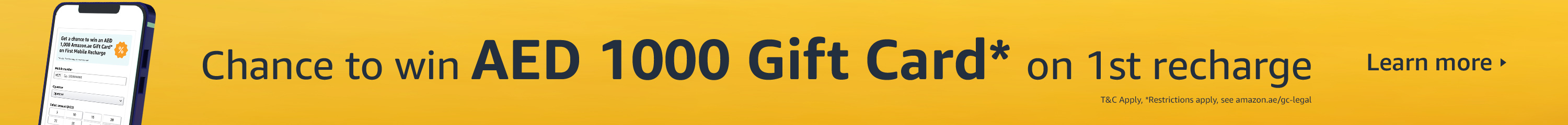Win AED 1000 gift card