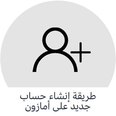 New account'