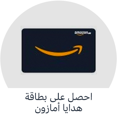Giftcard'