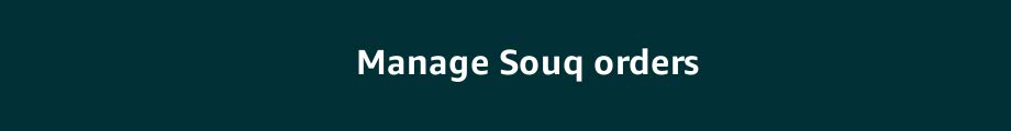 manage souq orders