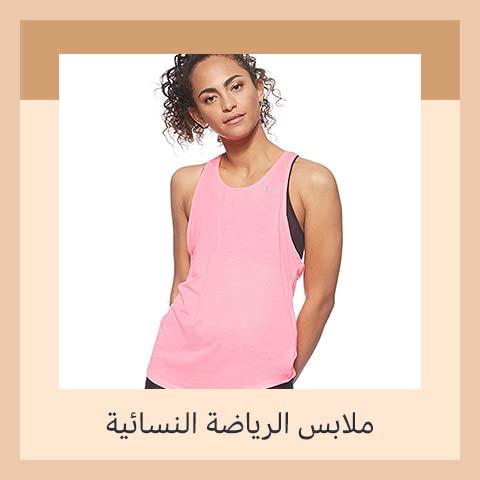 Womens Activerwear