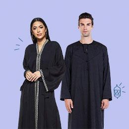 Shop ramadan styles