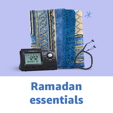 Ramadan essentials