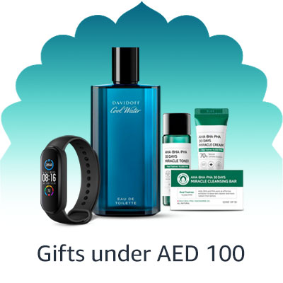Gifts under AED 100'