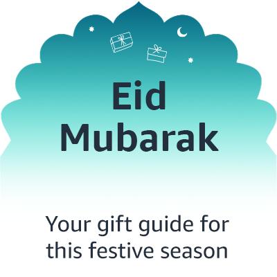 Eid Mubarak'