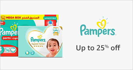 Pampers diapers | Up to 25% off