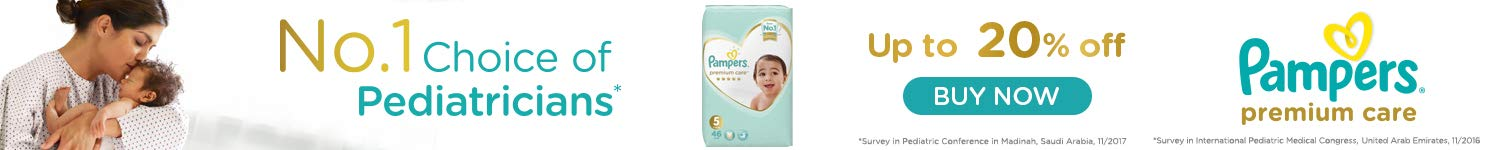 Pampers premium care - deals, saving & discounts