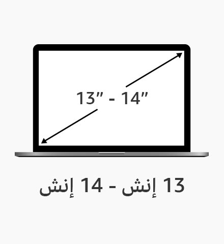 "13 - 14"""