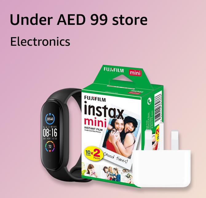 under 99 electronics