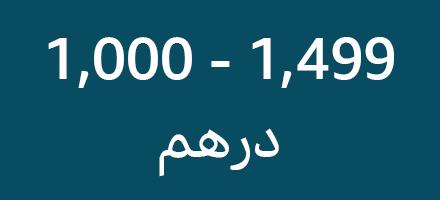 1000 - 1499