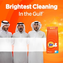 Tide - Brightest cleaning in the Gulf