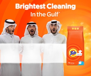 Brightest cleaning in the gulf