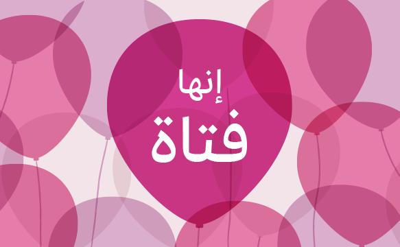 amazon.ae gift card design