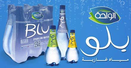 Oasis blu