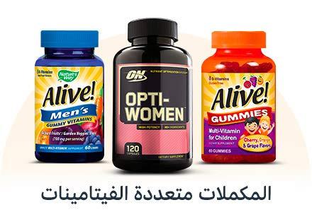 المكملات متعددة الفيتامينات