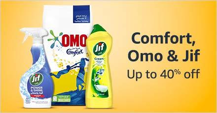 Omo, Comfort & more