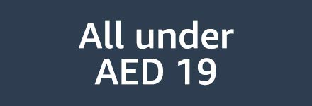 All Under AED 19