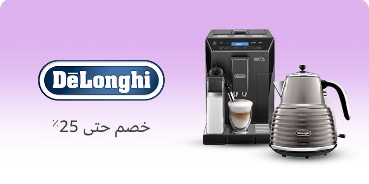 Up to 25% off Delonghi