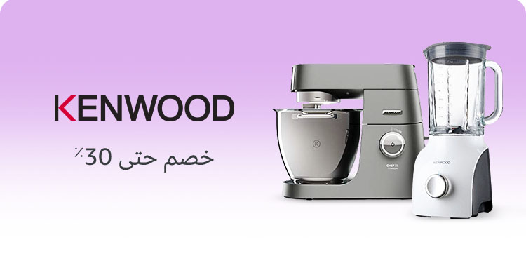 Up to 30% off Kenwood