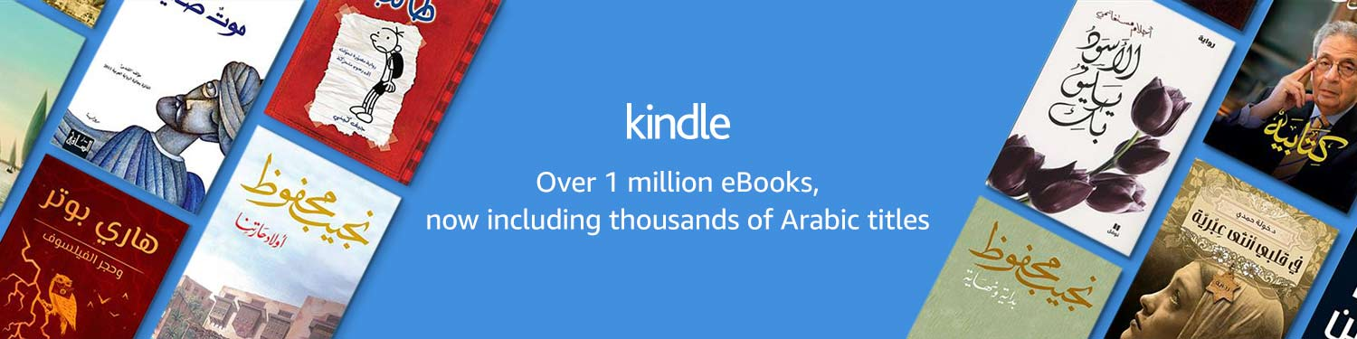 Over 1 million eBooks & more than thousands of Arabic titles
