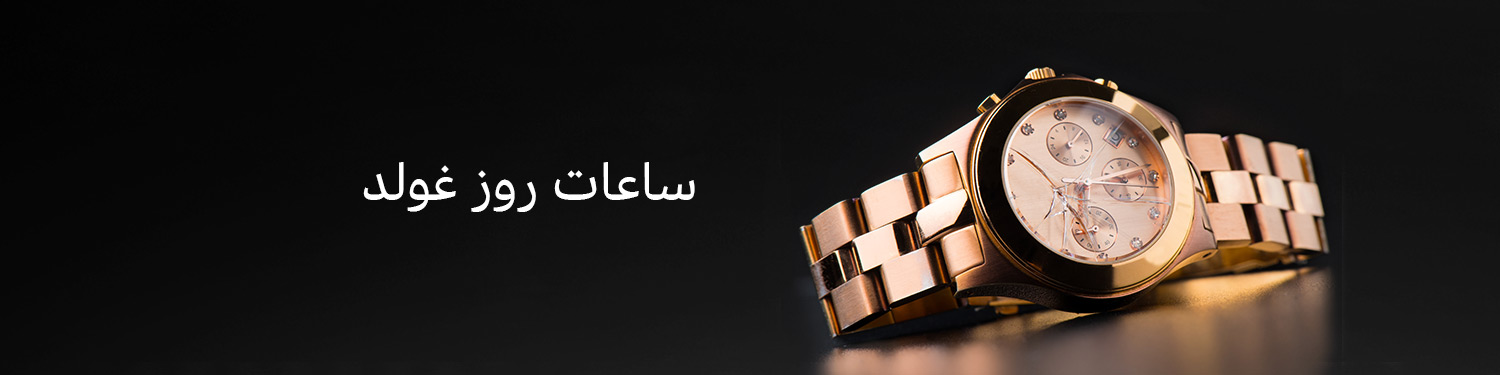 1de295e66191b Amazon.ae  ساعات - نساء  موضة  Wrist Watches