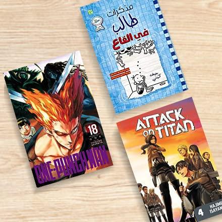 Graphic books