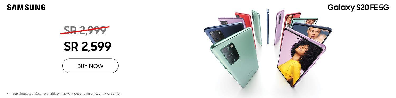 Samsung S20 EF