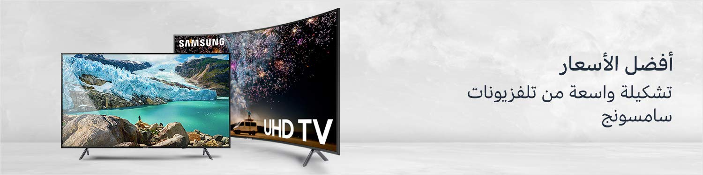 Hisense TVs