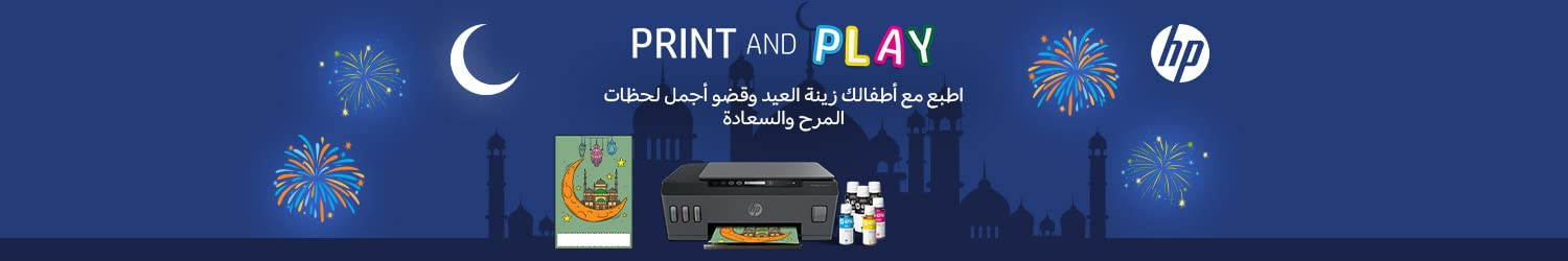 HP_Play&Print