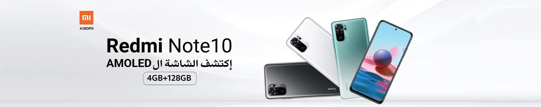 Redmi Note10