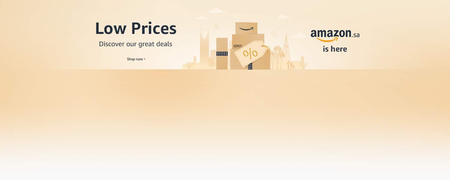 Amazon is here - Low Prices