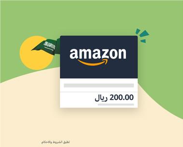 بطاقات الهدايا الالكترونية