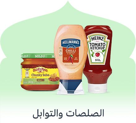 Sauces & Seasonings