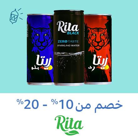 Rita Beverages
