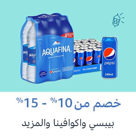 Pepsi , Aquafina & more
