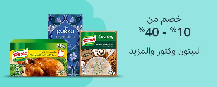 Liptop, Knorr & more