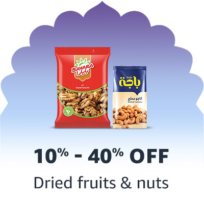 Dried fruits & nuts'