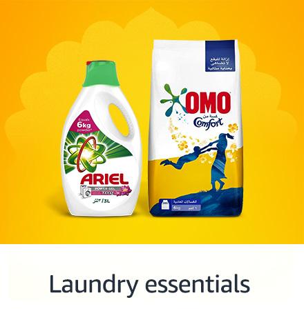 Laundry essentials