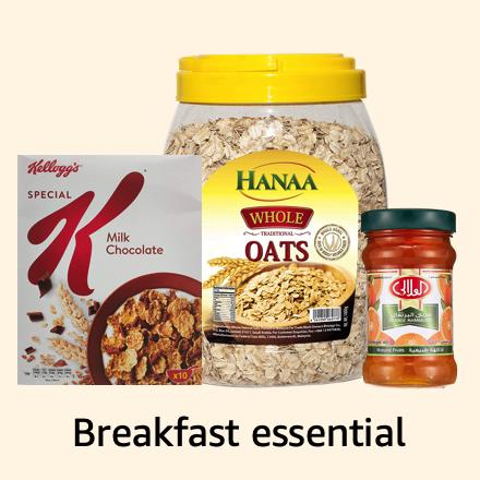 Breakfast essential