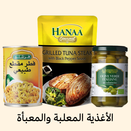 Canned & packed food