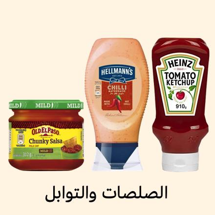 Sauces & seasoning