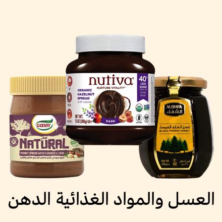 Honey & spread